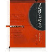 http://ec4.images-amazon.com/images/I/51MCMbVSR-L._AA200_.jpg