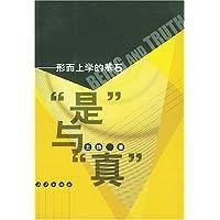 http://ec4.images-amazon.com/images/I/51MCqGyKf3L._AA200_.jpg