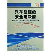 http://ec4.images-amazon.com/images/I/51MDJyFwpQL._AA200_.jpg