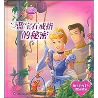 http://ec4.images-amazon.com/images/I/51MDigHYShL._AA200_.jpg