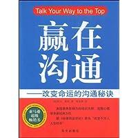http://ec4.images-amazon.com/images/I/51ME8Gqdb0L._AA200_.jpg