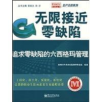 http://ec4.images-amazon.com/images/I/51MEV7fu5tL._AA200_.jpg