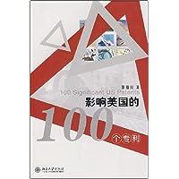 http://ec4.images-amazon.com/images/I/51MEgMT9qvL._AA200_.jpg