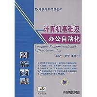 http://ec4.images-amazon.com/images/I/51MF9BnNbKL._AA200_.jpg