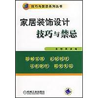 http://ec4.images-amazon.com/images/I/51MFEcTqqtL._AA200_.jpg