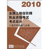 http://ec4.images-amazon.com/images/I/51MFjkm%2BXNL._AA200_.jpg