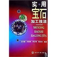 http://ec4.images-amazon.com/images/I/51MGZtOYPyL._AA200_.jpg