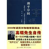 http://ec4.images-amazon.com/images/I/51MGm6ZsQPL._AA200_.jpg