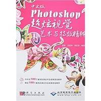 http://ec4.images-amazon.com/images/I/51MGoivvXlL._AA200_.jpg