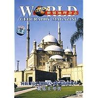 http://ec4.images-amazon.com/images/I/51MGsYQFa4L._AA200_.jpg