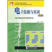 http://ec4.images-amazon.com/images/I/51MHJsiHObL._AA200_.jpg