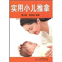 http://ec4.images-amazon.com/images/I/51MHXu55L1L._AA200_.jpg