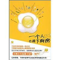 http://ec4.images-amazon.com/images/I/51MHp0rVlEL._AA200_.jpg