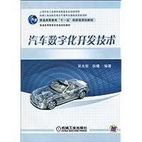 http://ec4.images-amazon.com/images/I/51MI-%2BsFucL._AA200_.jpg