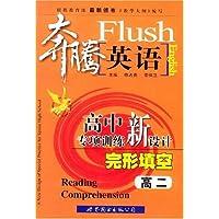 http://ec4.images-amazon.com/images/I/51MI338nJUL._AA200_.jpg
