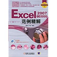 http://ec4.images-amazon.com/images/I/51MIDCJTliL._AA200_.jpg