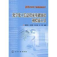 http://ec4.images-amazon.com/images/I/51MISm9rbjL._AA200_.jpg