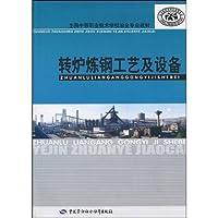 http://ec4.images-amazon.com/images/I/51MIwOxVLCL._AA200_.jpg