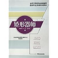 http://ec4.images-amazon.com/images/I/51MJBXmyRJL._AA200_.jpg