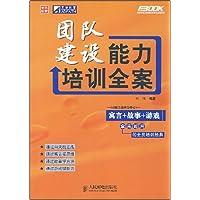 http://ec4.images-amazon.com/images/I/51MJDBxL1BL._AA200_.jpg