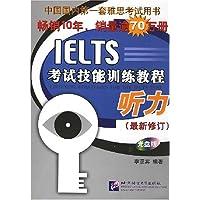 http://ec4.images-amazon.com/images/I/51MJTf8Sj9L._AA200_.jpg
