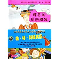 http://ec4.images-amazon.com/images/I/51MJmb32t1L._AA200_.jpg