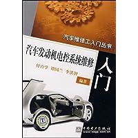 http://ec4.images-amazon.com/images/I/51MJpqJ-EFL._AA200_.jpg