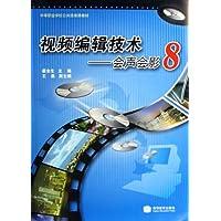 http://ec4.images-amazon.com/images/I/51MK%2BTd6ngL._AA200_.jpg