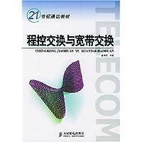 http://ec4.images-amazon.com/images/I/51MKNptM%2BGL._AA200_.jpg