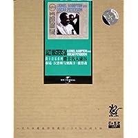 泰诺·汉普顿与奥斯卡·彼得森:爵士名人录26 精