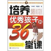 http://ec4.images-amazon.com/images/I/51MKyRzLKAL._AA200_.jpg