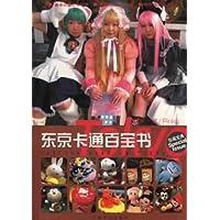 http://ec4.images-amazon.com/images/I/51MLfgVHI4L._AA200_.jpg