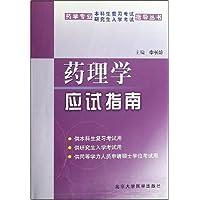 http://ec4.images-amazon.com/images/I/51MLlibZDML._AA200_.jpg