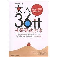 http://ec4.images-amazon.com/images/I/51MM1j7wjwL._AA200_.jpg