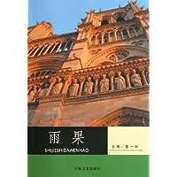 http://ec4.images-amazon.com/images/I/51MMKOj-SPL._AA200_.jpg