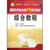 http://ec4.images-amazon.com/images/I/51MMPrs-C8L._AA200_.jpg