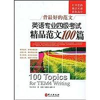 http://ec4.images-amazon.com/images/I/51MMPyv5TwL._AA200_.jpg