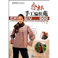 http://ec4.images-amazon.com/images/I/51MMsOSpdkL._AA200_.jpg
