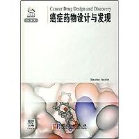 http://ec4.images-amazon.com/images/I/51MNxHe6jvL._AA200_.jpg