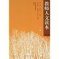 http://ec4.images-amazon.com/images/I/51MO4F9voxL._AA200_.jpg