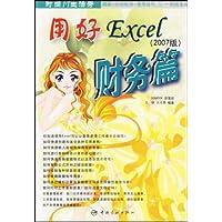 http://ec4.images-amazon.com/images/I/51MOmJX731L._AA200_.jpg