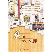 http://ec4.images-amazon.com/images/I/51MP8qjEGkL._AA200_.jpg