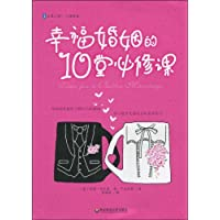 http://ec4.images-amazon.com/images/I/51MPN2lzBGL._AA200_.jpg