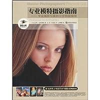 http://ec4.images-amazon.com/images/I/51MPtPX6spL._AA200_.jpg
