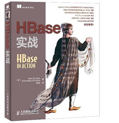 HBase实战.pdf