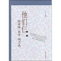 http://ec4.images-amazon.com/images/I/51MSHwpKstL._AA200_.jpg