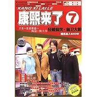 http://ec4.images-amazon.com/images/I/51MSrV2An7L._AA200_.jpg