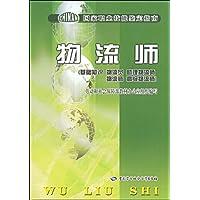 http://ec4.images-amazon.com/images/I/51MSwivWhnL._AA200_.jpg
