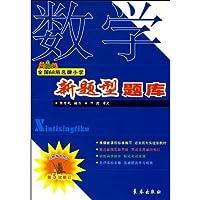 http://ec4.images-amazon.com/images/I/51MTYGlniEL._AA200_.jpg