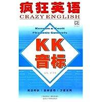 http://ec4.images-amazon.com/images/I/51MTptAQiLL._AA200_.jpg